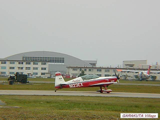 P5050011