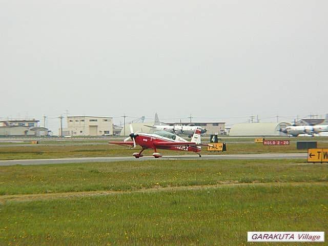 P5050014