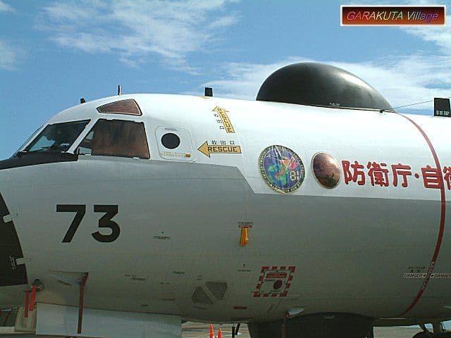 P912-DSCF0013