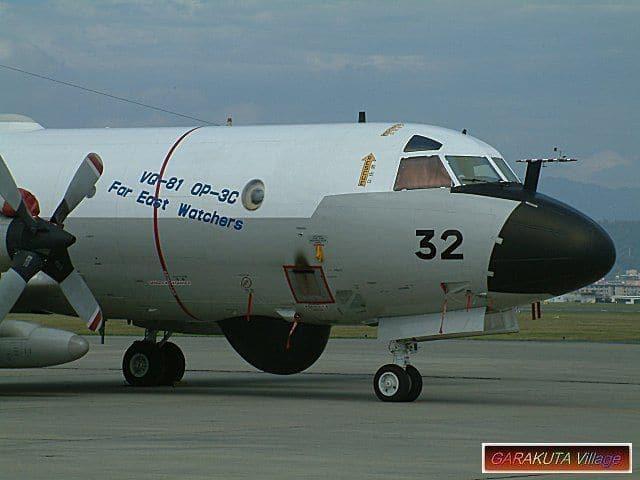 P912-DSCF0085
