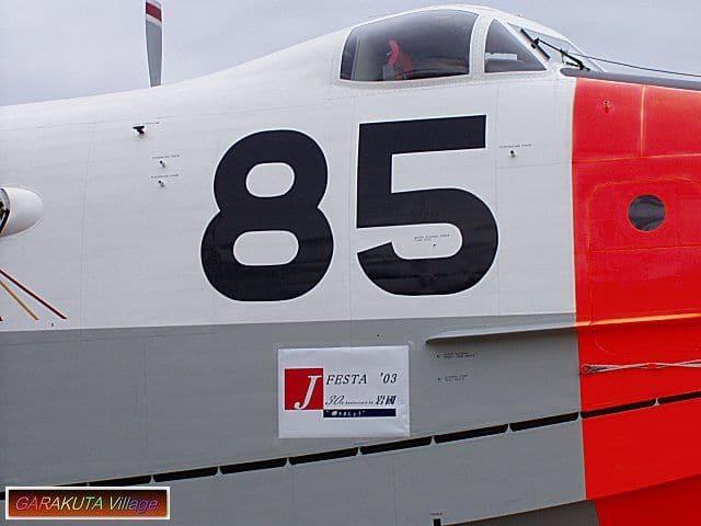 P9205343