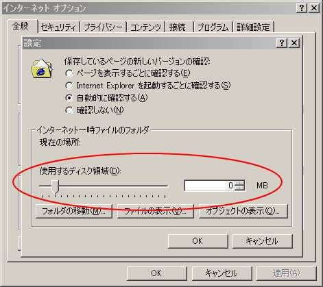 PC-error-02