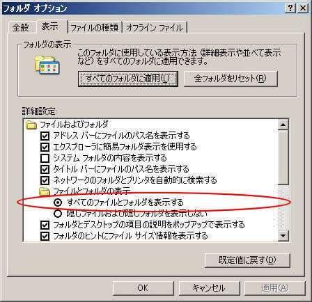PC-error-04