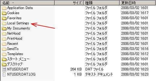 PC-error-08