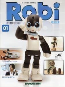 S-Robi-01-1