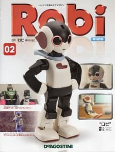 S-Robi-02-1