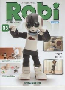 S-Robi-03-1