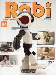 S-Robi-04-1