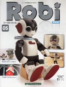 S-Robi-05-1