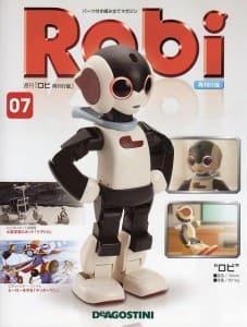 S-Robi-07-1