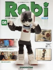 S-Robi-08-1