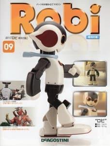 S-Robi-09-1