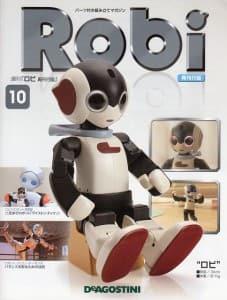 S-Robi-10-1