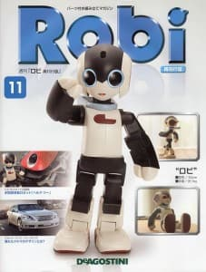 S-Robi-11-1