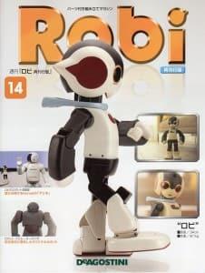 S-Robi-14-1