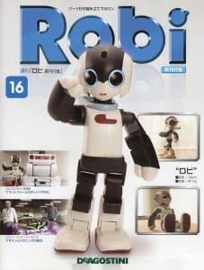 S-Robi-16-1