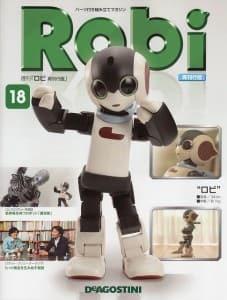 S-Robi-18-1