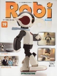 S-Robi-19-1