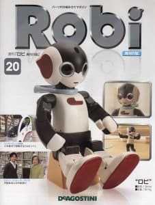 S-Robi-20-1
