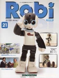 S-Robi-21-1