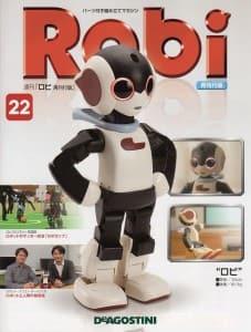 S-Robi-22-1