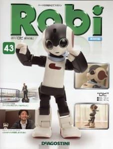 S-Robi-43-1