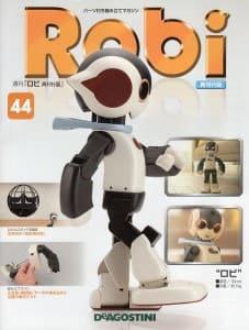 S-Robi-44-1