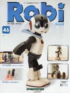S-Robi-46-1