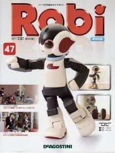 S-Robi-47-1