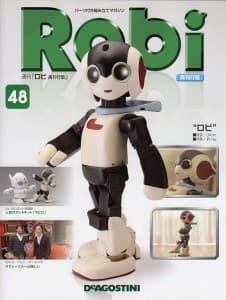 S-Robi-48-1