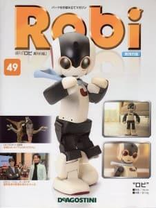 S-Robi-49-1