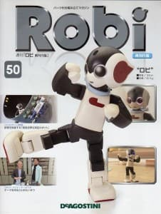 S-Robi-50-1