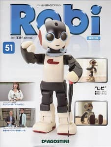 S-Robi-51-1