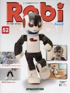 S-Robi-52-1