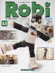 S-Robi-53-1