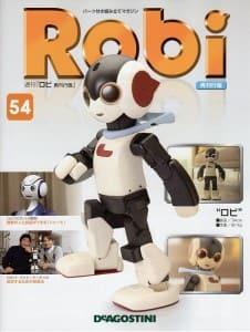 S-Robi-54-1