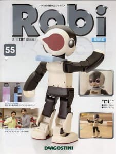 S-Robi-55-1
