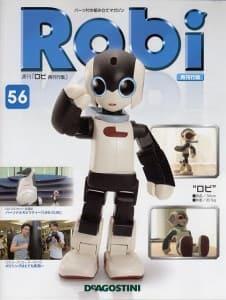 S-Robi-56-1