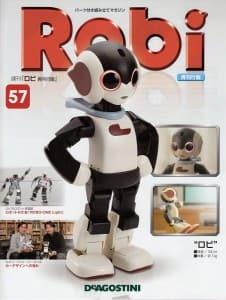S-Robi-57-1