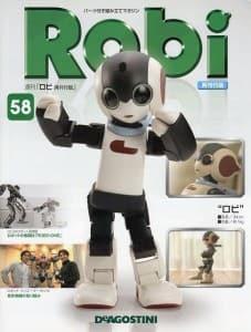 S-Robi-58-1