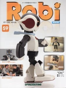 S-Robi-59-1