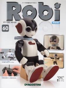 S-Robi-60-1