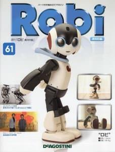 S-Robi-61-1