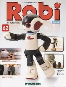 S-Robi-62-1
