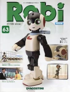 S-Robi-63-1