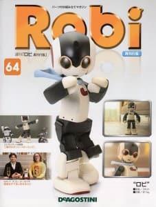 S-Robi-64-1