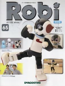 S-Robi-65-1