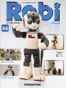 S-Robi-66-1