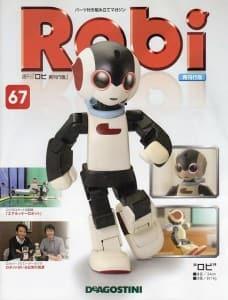 S-Robi-67-1