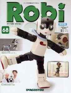 S-Robi-68-1